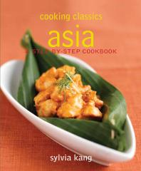 Asia : a step-by-step cookbook